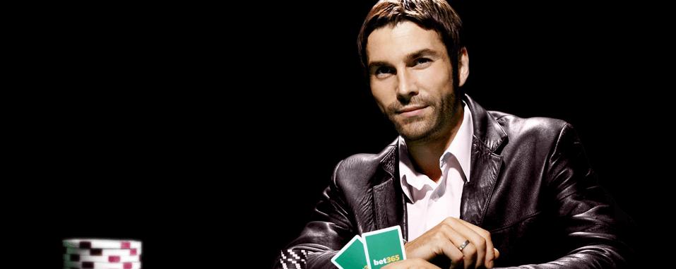 bet365 poker bonus code